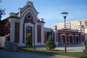 Кофейня по адресу ул.Первомайская 14